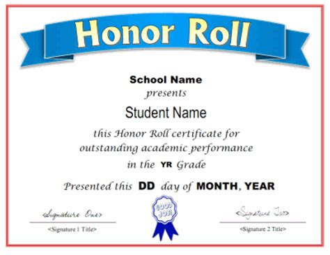 a b honor roll certificate template honor roll certificate template