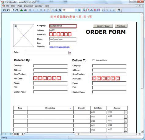 design form program image gallery electronic form