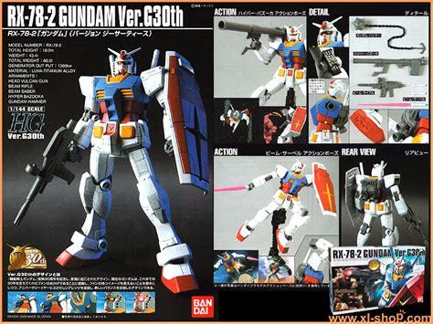 G175 Hg 1 144 Rx 78 2 Gundam Ver Gft Seven Eleven 711 Color bandai hg 1 144 plastic model kit rx 78 2 gundam ver g30th