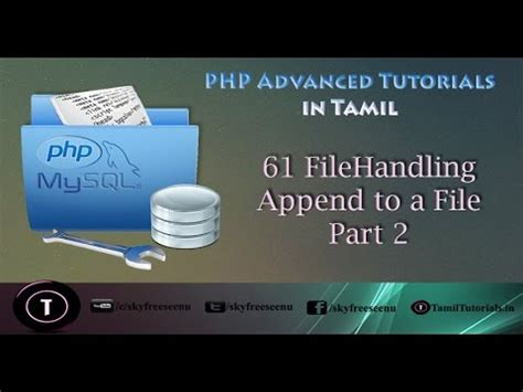 php tutorial tamil php advanced tutorial in tamil 61 filehandling append to a