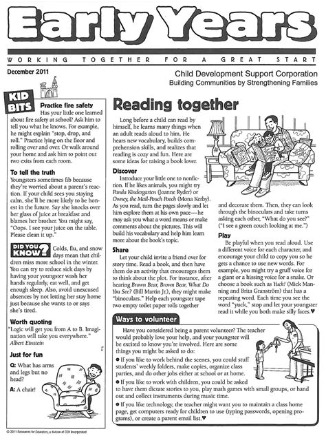 Parent Newsletter Parent Newsletter Child Development Support Corporation