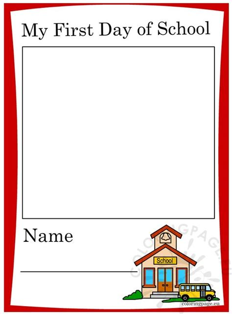 day of school template my day of school coloring page