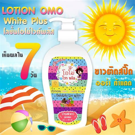 Lotion Vire 500ml Best Seller In Thailand popular thai brands health new post has been