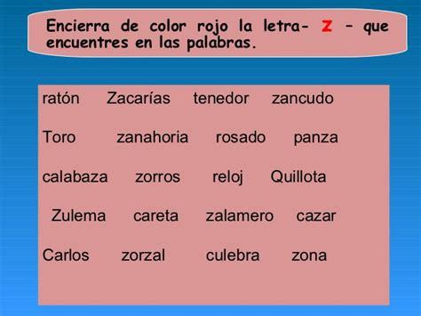 imagenes y palabras con z imagenes de palabras con z a color imagui