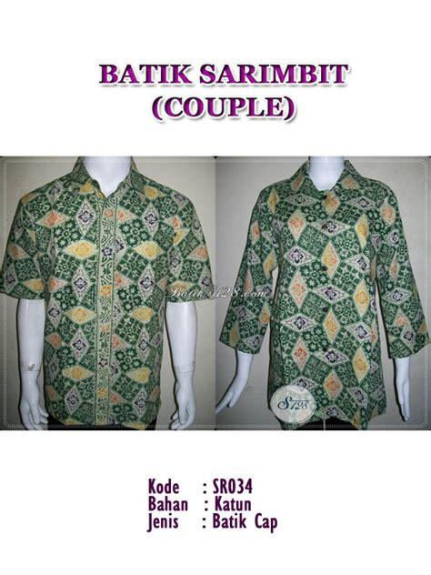 Batik Cople 287 koleksi batik sarimbit keluarga murah bisa untuk pesta
