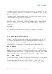 Apology Letter To Client For Sending Wrong Email 10 Tips For Writing A Corporate Apology Letter