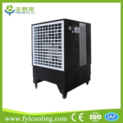 Ac Portable Jmg room cooler room air coolers for sale room air coolers for s water cooled air conditioner