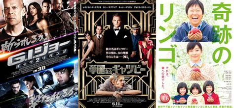 Japan Box Office by Japan Box Office Report June 15th 16th Tokyohive