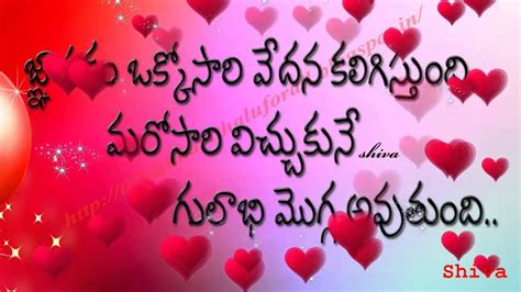 Or Lover S Question Telugu Kavithalu On In Telugu Language Www Pixshark Images Galleries With A Bite