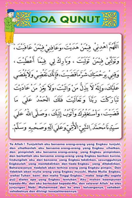 Ijtihad Hermeneutis Eksplorasi Pemikiran Imam Syafii ketika imam syafi i sholat shubuh tidak pakai qunut univ