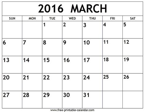 March Calendar March 2016 Calendar