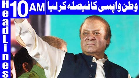 when is state of affairs coming back on is state of affairs coming back on tv is nawaz sharif
