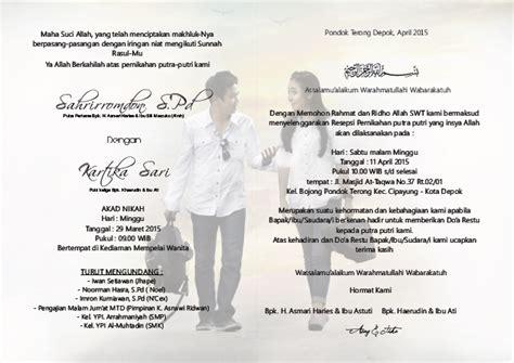 cara membuat surat undangan pernikahan dengan corel draw x5 cara membuat undangan pernikahan elegan lipat 2 learning