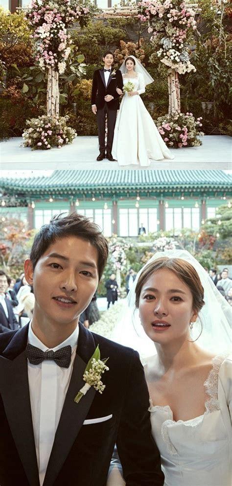 yoo ah in song hye kyo wedding song joong ki and song hye kyo share official wedding