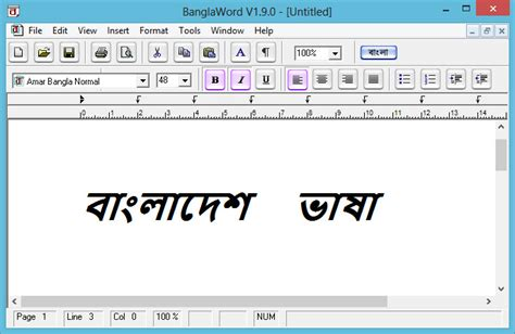 bengali font design online download free bangla word v1 9 0 full included 39 top