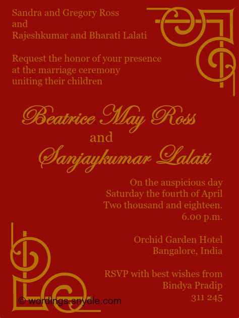 hindu wedding invitation wording in sle indian wedding invitation for friends mini bridal