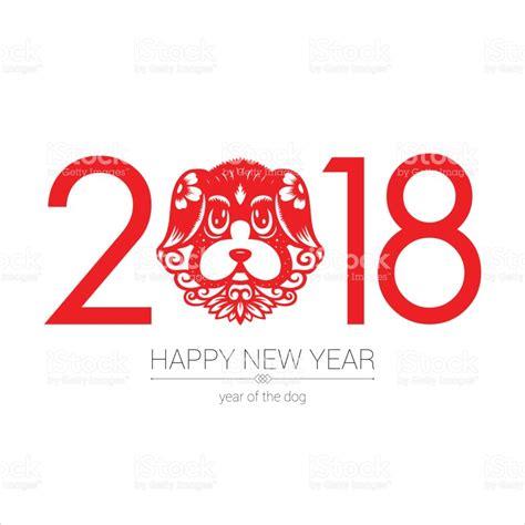 year of the dog 2018 stock vector art 824566352 istock