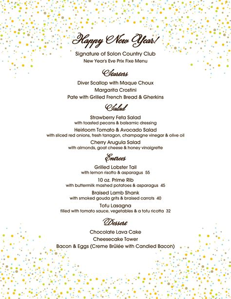 new year menu sle new year s dinner signature of solon 2016 12 31