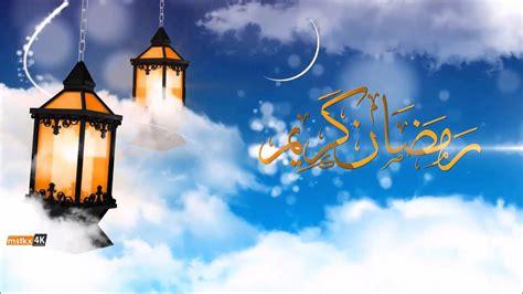 reklam  ramadan kareem   max  youtube