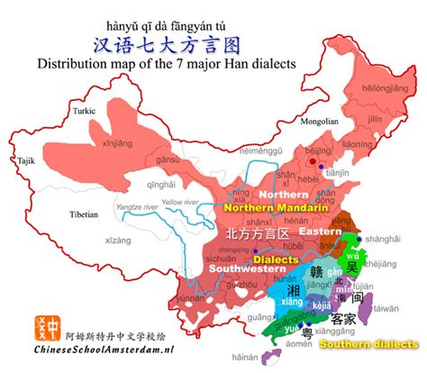 Applied Mandarin Infonesian Inglish mandarin and cantonese etrans co ltd japanese korean thai