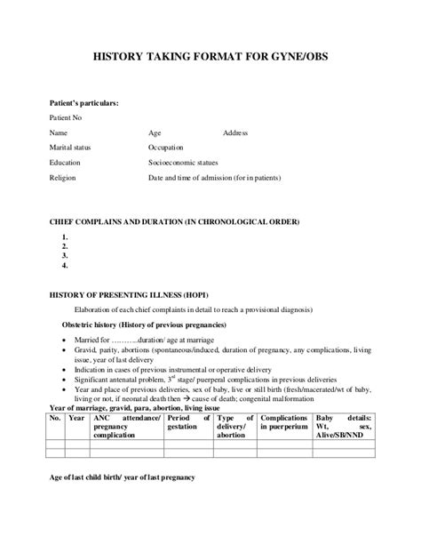 template for history history taking format for gyne