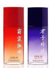 Opium Pour Homme Yves Laurent For Parfum Original Reject opium poesie de chine pour homme yves laurent cologne a fragrance for 2008