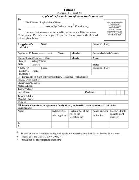 birth certificate verification letter form 6 application for inclusion of name in electoral roll