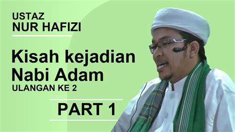 kisah nabi sulaiman full movie viyoutube kisah nabi adam full youtube kisah kejadian nabi adam