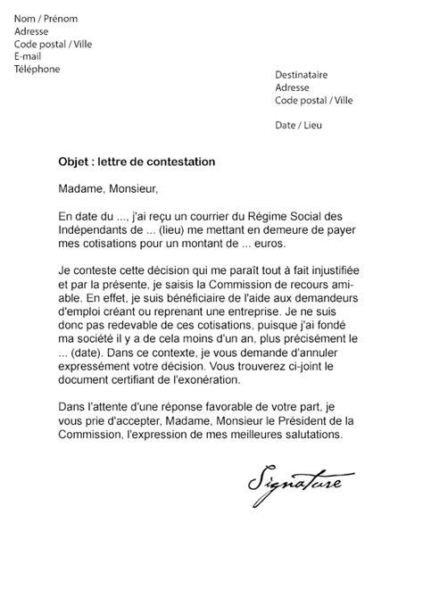Lettre De Contestation Visa lettre de contestation rsi paiement de cotisations