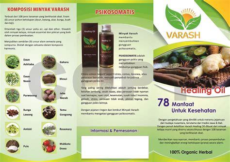 Minyak Kutus Kutus Untuk Vertigo minyak varash bogor 0895375246483 elga manfaat minyak