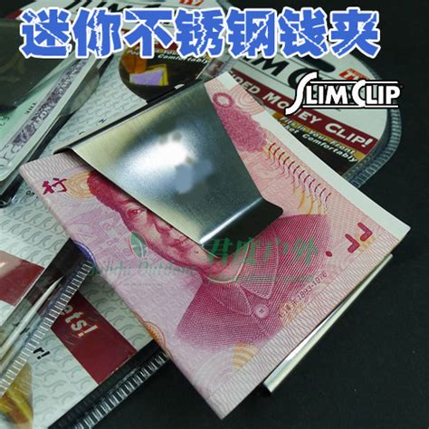 Stainless Steel Wallet Money Clip Besi Penjepit Uang stainless steel wallet money clip besi penjepit uang silver jakartanotebook