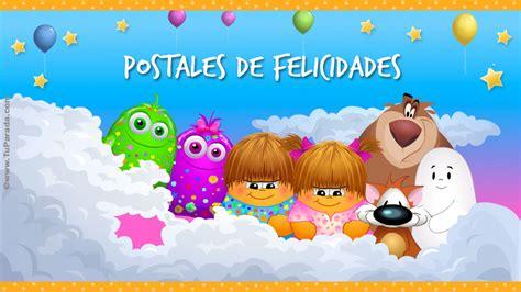 tarjetas animadas gratis de feliz cumpleaos da de reyes postales lilas gratis tarjetitas with postales lilas