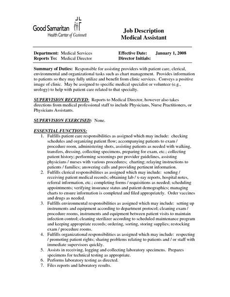 resume job duties