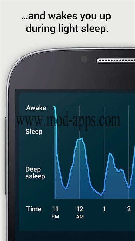 تحميل المنبه الذكي sleep cycle alarm clock apk للأندرويد برابط مباشر مجانا حوحو للتطبيقات والالعاب