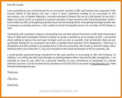 application letter exles for scholarship 4 scholarship application letter sle hr
