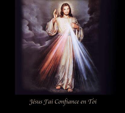 illuminazione divina promesses de j 233 sus 224 tous ceux qui prient le chapelet de