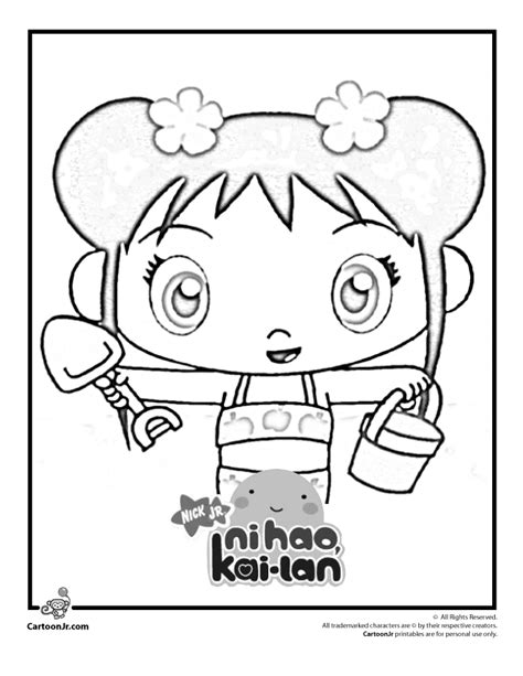 animations a 2 z coloring pages of rain animations a 2 z coloring pages of kai lan az dibujos