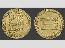 Islam: Umayyads and Abbasids J 111