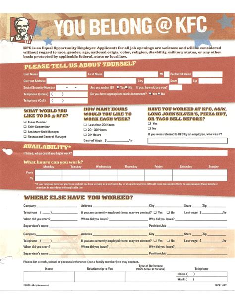 kentucky fried chicken job application form free download