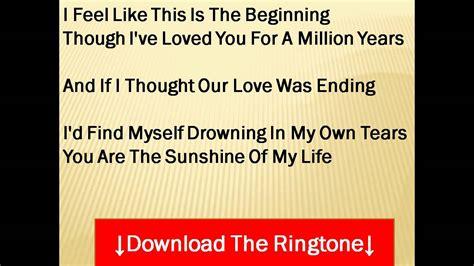 apple of my eye lyrics iphone apple of my eye lyrics