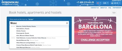 make hotel reservation without credit card ostrovok the best alternative to booking