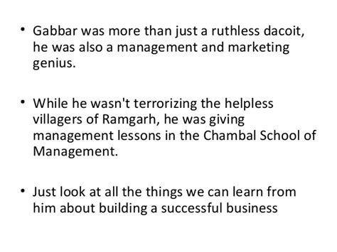 the factor 10 lessons in managing up for gain books 10 great management lessons we can learn from gabbar singh