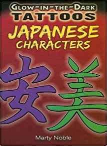glow in the dark tattoos amazon glow in the dark tattoos japanese characters dover