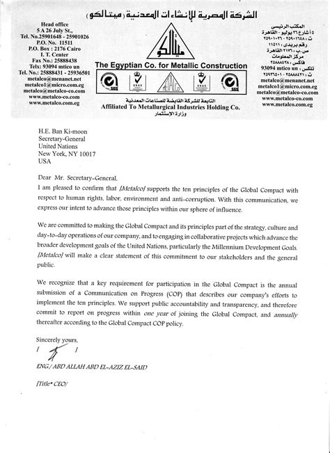 Commitment Letter For New Construction The Company For Metallic Construction Metalco