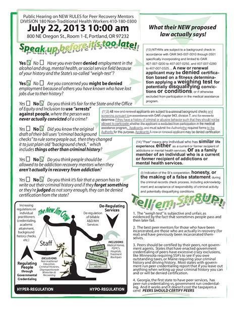 Mental Health Records Background Check July22publictestimony Mental Health Association Of Portland