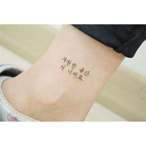 tattoo in korean drama m 225 s de 25 ideas incre 237 bles sobre tatuajes coreanos en