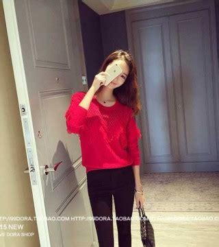 Promo Baju Setelan Korea Celana Panjang Blouse Jaring Import Limited E baju atasan korea lengan panjang 2016 model terbaru jual murah import kerja