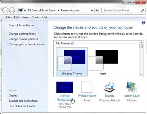 how to change desktop background size in windows 7 solve