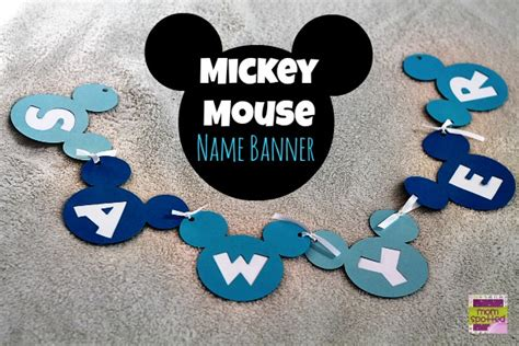 Cricut Cartridge Home Decor by Personalized Mickey Mouse Birthday Banner Cricut Craft