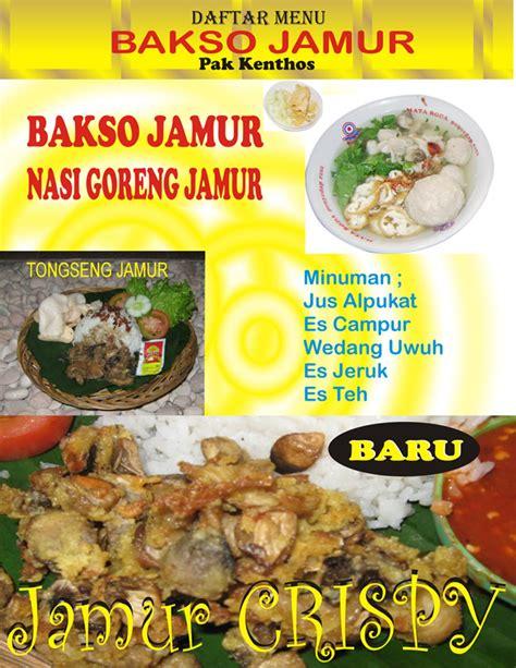 desain daftar menu bakso bakso jamur pak kenthos yogyakarta jogja